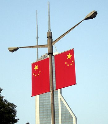 chinese-flag twn.jpg